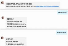 QQ机器人账本功能-深圳市L版公司(组织)